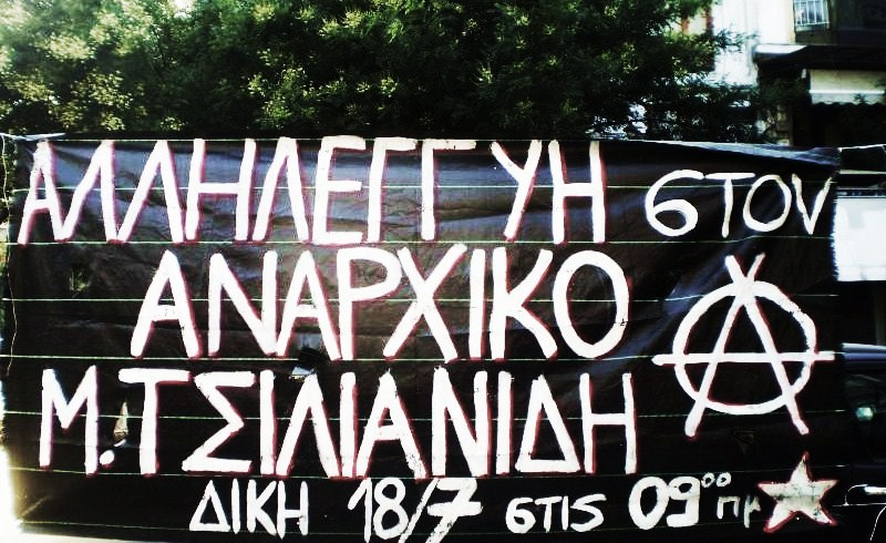 solidarity-banner-in-thessaloniki